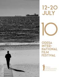 Новое лицо Одесского международного кинофестиваля (ФОТО)