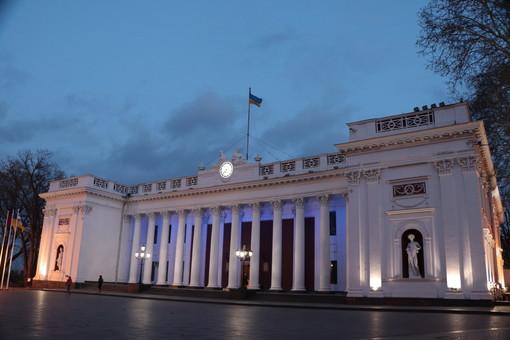 Однажды вечером в Одессе заседает исполком (трансляция)
