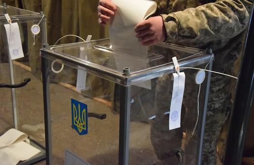 Ход президентских выборов в Украине (обновляется)