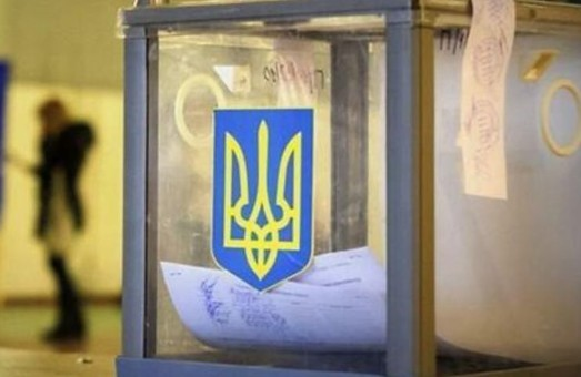 Как голосуют украинцы за рубежом?