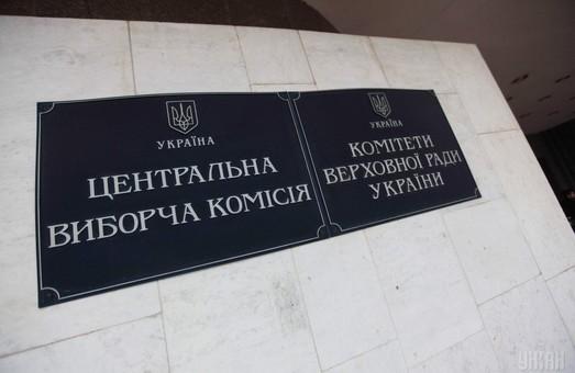 На сайте Центризбиркома появились первые результаты президентских выборов