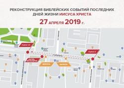 В Одессе будут реконструировать Пасху (ФОТО)