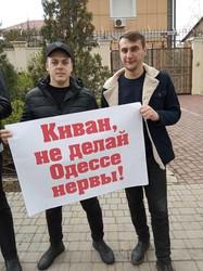"""В Одессе протестовали против застройки побережья высотными """"жемчужинами"""" (ФОТО)"""