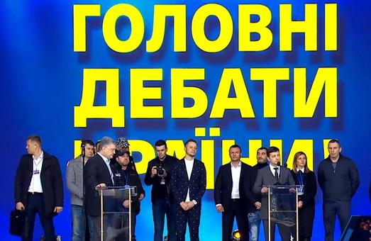 Шоу кандидатов на стадионе - в прямом эфире (ВИДЕО)