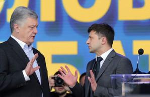 Выборы президента Украины 2019 (обновляется)