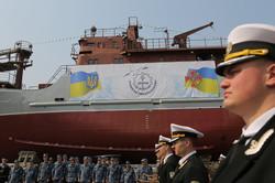 Для ВМС Украины спустили на воду новый разведывательный корабль