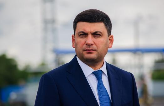 Исход украинских политиков возглавил Гройсман