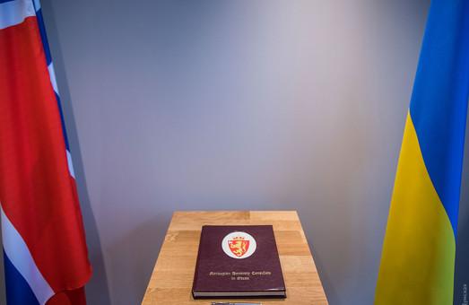 В Одессе открылось дипломатическое представительство Норвегии