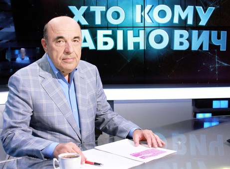 Рабинович: Миллионные зарплаты, которые получают ТОП-чиновники – это деньги простых украинцев