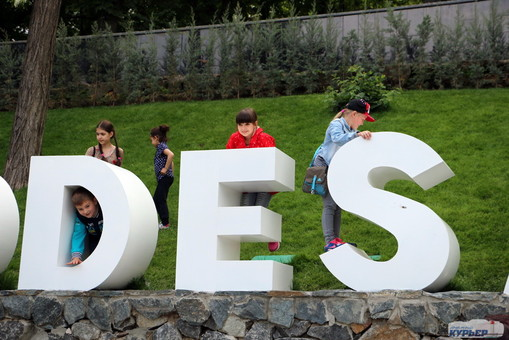 1 июня в Одессе пройдёт акция в поддержку детдомовцев