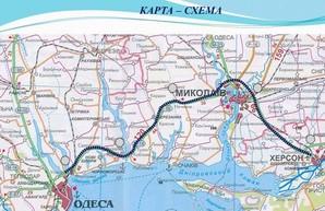 Автодорога между Одессой, Николаевом и Херсоном таки станет бетонной