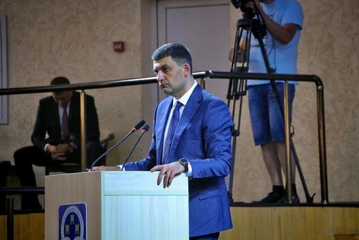В следующем году города районного значения получат статус ОТГ