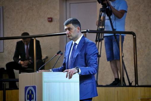 Для городов районного значения из бюджета выделят три миллиарда гривен