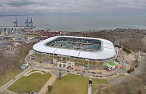 Сегодня на стадионе «Черноморец» будут играть мэры
