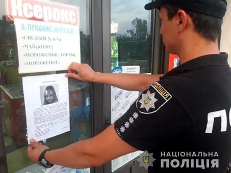 11-летняя Дарья Лукьяненко обнаружена мёртвой