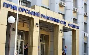 Суд продлил арест подрывникам здания СБУ в Одессе