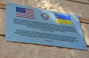 Центр реабилитации для участников боевых действий открылся в Одессе