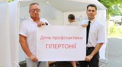 В Одессе прошла акция «День профилактики гипертонии»