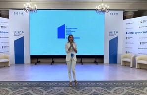 В Одессе начался международный гостиничный инвестиционный форум