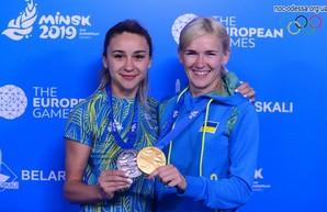 Каратистки из Одесской области завоевали золото и серебро II Европейских игр