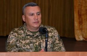 В Одессе представили нового областного военкома