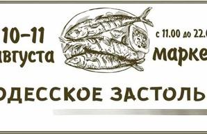 В Одессе состоится международное соревнование кулинаров