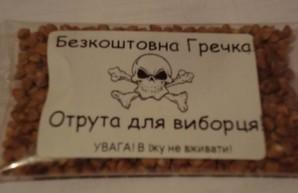 Гречка и телеприставки: в Одессе покупают голоса избирателей
