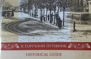 Белгород-Днестровский обзаведётся собственным путеводителем