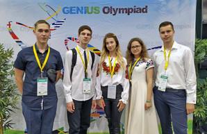 Одесситка вошла в четвёрку лучших на международной Олимпиаде гениев