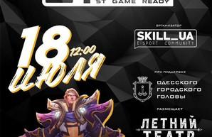 В Летнем театре пройдёт фестиваль гейминга