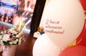 В Одессе отметили 75-летие департамента здравоохранения