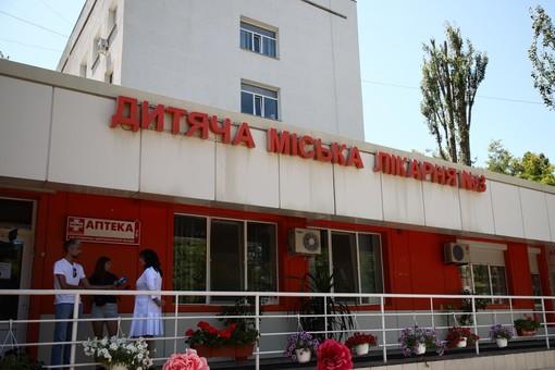 В Одессе заработало современное отделение интенсивной терапии для детей
