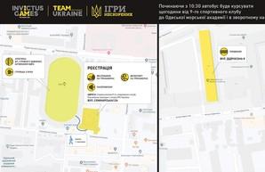 В Одессе пройдёт отбор на «Игры непокорённых»