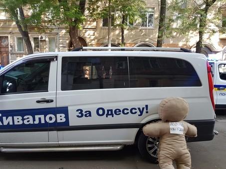 Выборы в Одессе: большинство нарушений касаются правил ведения агитации