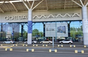 Рейсы авиакомпании SkyUp перенесли в новый терминал аэропорта