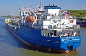 Российские моряки с задержанного в Измаиле танкера вернутся домой
