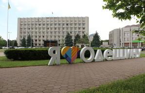 В Одесской области планируют сократить количество районов