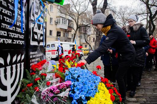 В Одессе построят новое здание для музея Холокоста