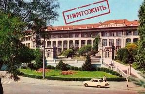 Битва за санаторий: Кишинёв попросил поддержки у МИДа Украины