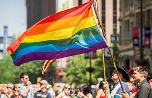 31 августа в Одессе пройдёт марш гей-сообщества