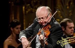 С 1 по 5 октября пройдёт фестиваль «Золотые скрипки Одессы 2019»