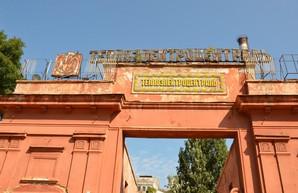 Одесскую ТЭЦ подготавливают к отопительному сезону