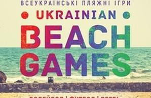 Всеукраинский фестиваль пляжного спорта состоится в Одессе