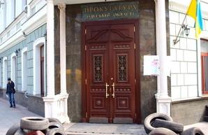 Одесский интернет-агитатор предстанет перед судом за призывы к сепаратизму