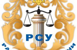 Самопровозглашённый «царь и бог» привлёк внимание Совета судей Украины