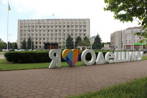 В Одесском областном совете идут обыски