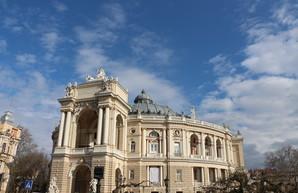 Оперный театр примет «Бархатный сезон»
