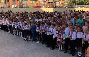 В списке лучших двухсот украинских школ – восемь учебных заведений Одессы и области