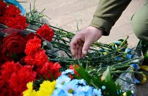 В Одессе почтят память погибших защитников Украины