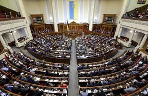 Новые фракции, министры и генпрокурор: первые итоги работы Верховной Рады